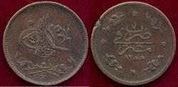 World Coins - EGYPT 1845  ABDUL MEJID   5 PARA