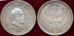 World Coins - RUSSIA 1883 RUBLE issue of ALEXANDER III