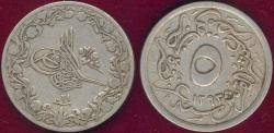 World Coins - EGYPT 1896 ABDUL HAMID II  5/10th QUIRSH... Year 21