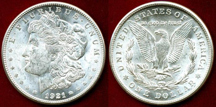 US Coins - 1921-S MORGAN $1  MS62