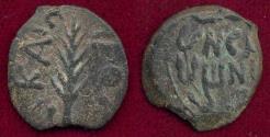Ancient Coins - ANTONIUS FELIX..54-58 AD governor under NERO   PRUTAH