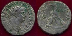 Ancient Coins - NERO 54-68 AD Tetradrachm