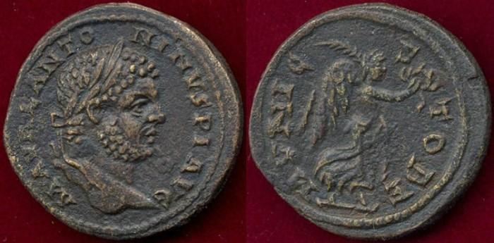 Ancient Coins - CARACALLA c. 211 AD ...  AE24  Triassarion