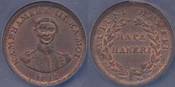 World Coins - HAWAII 1847 CENT  MS63BN with some mint red