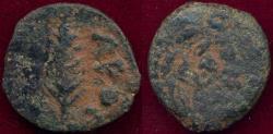Ancient Coins - PORCIUS FESTUS 59-62 AD  Governor of Judea under NERO   PRUTAH