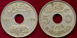 World Coins - EGYPT 1917 ...  5 Milliemes  XF