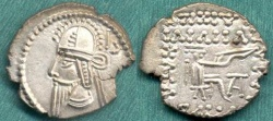 Ancient Coins - Vologases VI  208-228 AD ... DRACHM