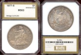 Us Coins - 1877-S TRADE $1 ...  CHOICE UNCIRCULATED