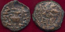 Ancient Coins - 1st JEWISH REVOLT.. Simon son of Gamaliel  67-68 AD Prutah