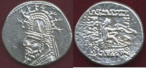 Ancient Coins - GOTARZES I   95-87 BC  DRACHM