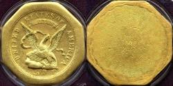 Us Coins - 1851 Augustus Humbert $50 GOLD SLUG