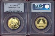 Ancient Coins - CHINA 2004 GOLD 200 YUAN  PANDA   PCGS PR70  ..... SCARCE ... BARGAIN