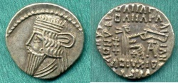 Ancient Coins - VOLOGASES II   105-147 AD  DRACHM