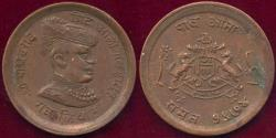 World Coins - GWALIOR STATE/INDIA  1913  1/4 ANNA  AU