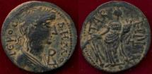 Ancient Coins - CARIA, TABAE   253-260 AD  AE23
