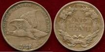 Us Coins - 1858 FLYING EAGLE 1c  VF