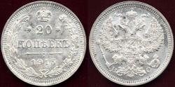 World Coins - RUSSIA 1915 20 KOPEK BU