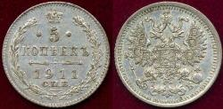 World Coins - RUSSIA 1911  Silver 5 KOPEK  XF+