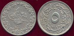 World Coins - EGYPT 1905 (Yr.30)  ABDUL HAMID II   5/10th QIRSH