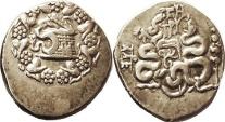 Ancient Coins - Pergamon AR (Silver) Cistophoric Tetradrachm