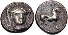 Ancient Coins - Paeonian Kings, Audoleon AR (Silver) Tetradrachm--Rare