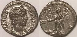 Ancient Coins - Julia Mamaea AR (Silver) Denarius
