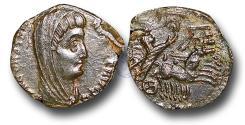 Ancient Coins - R8060 - Constantine I, Consecration of (A.D. 307-337), AE4, 1.33g., 16mm, Cyzicus mint
