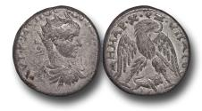 Ancient Coins - MR116 - Cyrrhestica, Hieropolis, Diadumenian as Caesar, (A.D. 217-218), Silver Tetradrachm