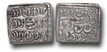 World Coins - CS132 - Spain, Christian Imitation of Almohads (al-Muwahhidun), Anonymous issues 13th-14th centuries, Silver Millares