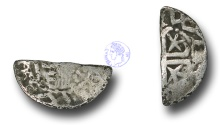 World Coins - SZ204 - SCOTLAND, William I 'The Lion' (1165-1214), Cut Halfpenny, 0.51g., Short Cross and Stars coinage, Phase B (c.1205-c.1230), the Edinburgh and Perth moneyers Hue and Walter