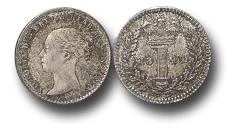 World Coins - MD1433 - Great Britain, Victoria (1837-1901), Silver Maundy Penny, 1847, UNC