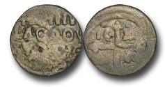 World Coins - CS8 - CRUSADER STATES, Principality of Antioch, Tancred Regent (1101-1103, 1104-1112), AE Follis, 19mm, 2.48g., overstruck on an earlier Tancred Follis