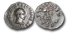 Ancient Coins - IG604 - Indo-Greek Kingdom, Menander I (c.165/55–130 B.C.), Silver Drachm