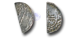 World Coins - SZ199 - SCOTLAND, William I 'The Lion' (1165-1214), Cut Halfpenny, 0.73g., Short Cross and Stars coinage, Phase B (c.1205-c.1230), the Edinburgh and Perth moneyers Hue and Walter
