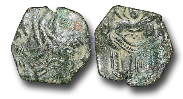 World Coins - ME650 - CRUSADER STATES, Latin Empire of Constantinople, Baldwin de Courtenai (1228-1261), Billon Trachy, Constantinople mint