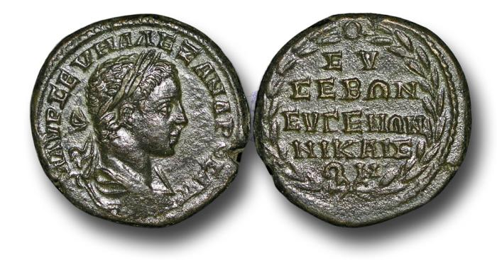 Ancient Coins - RPM55 - Roman Provincial, Bithynia, Nicaea, Severus Alexander (222-235), AE26