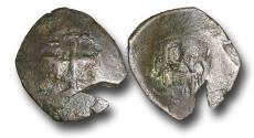World Coins - CS1190 - CRUSADER STATES, Latin Empire of Constantinople, Billon Small Module Trachy