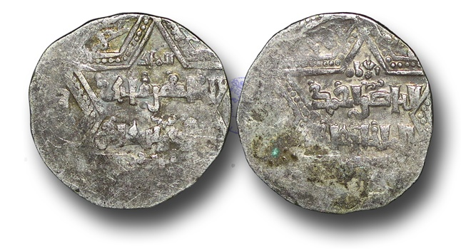 World Coins - CS81 - Crusader Imitations of Ayyubid Dirhams of Aleppo, Silver Dirham, 2.78g., in imitation of al-Zahir Ghazi, probably struck at Acre mint (A.D. 1227)