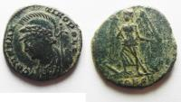 Ancient Coins - CONSTANTINE I AE 4 . COMMEMORATIVE