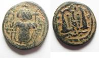 "Ancient Coins - ISLAMIC. Ummayad caliphate. Arab-Byzantine series (c. AD 650-700). AE fals (19mm, 4.27g). ""pseudo-Damascus"" mint"