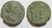 Ancient Coins - JUDAEA. GAZA. JULIA DOMNA AE 21