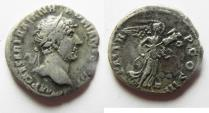 Ancient Coins - HADRIAN SILVER DENARIUS.
