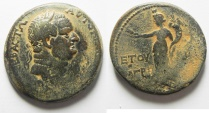 Ancient Coins - Judaea. Herodian dynasty. Agrippa II with Vespasian (AD 69-79). AE 29mm, 14.54g. Caesarea Panias mint. Struck in regnal year 26  (AD 74/5).