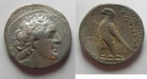 Ancient Coins - Egypt. Ptolemaic kings. Ptolemy II Philadelphos (285-246 BC). AR tetradrachm (27mm, 13.87g). Ioppe mint. Struck in regnal year 27 (259/8 BC).