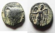 Ancient Coins - NABATAEAN KINGDOM. ARETAS II/III AE 15