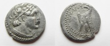 Ancient Coins - Egypt. Ptolemaic kingdom. Ptolemy VI Philometor (180-145 BC). AR didrachm (21mm, 6.37g). Uncertain Cypriote mint(?).