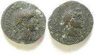 Ancient Coins - DECAPOLIS , GERASA , VRY RARE AE 19 OF ELAGABALUS
