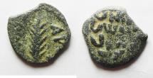 Ancient Coins - JUDAEA. PORCIUS FESTUS AE PRUTAH