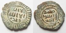 Ancient Coins - ISLAMIC. UMMAYAD CALIPHATE. C. AD 700 . AE FALS. AL RAMLAH MINT