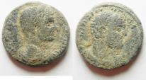 Ancient Coins - Decapolis. Gadara under Caracalla (AD 198-217). AE 23mm. RARE!!!!